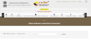 caste certificate rajasthan status
