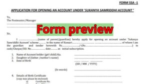 Sukanya Samriddhi Yojana Form Download
