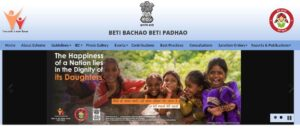 beti bachao beti padhao application form pdf download in hindi