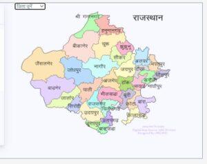 राजस्थान Apna khata E Dharti