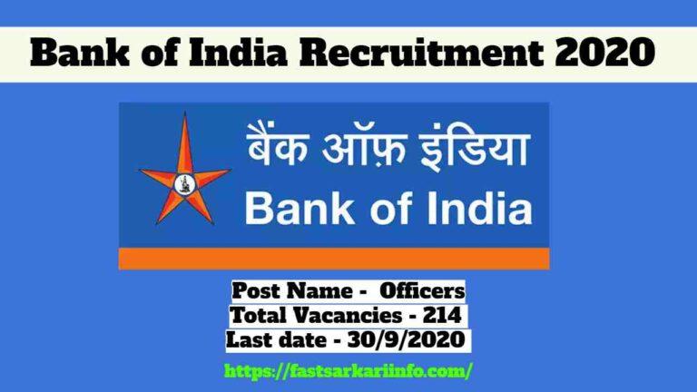 Bank of India Recruitment 2020 | बैंक ऑफ इंडिया 2020 के खाली पड़े पदों के लिए हो रही है भर्तियां जल्दी करें आवेदन