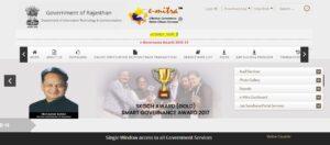 राजस्थान जाति प्रमाण पत्र ऑनलाइन आवेदन