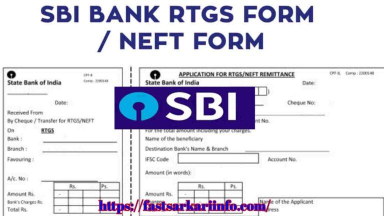 SBI RTGS Form PDF 2020 Download | SBI NEFT Form Download