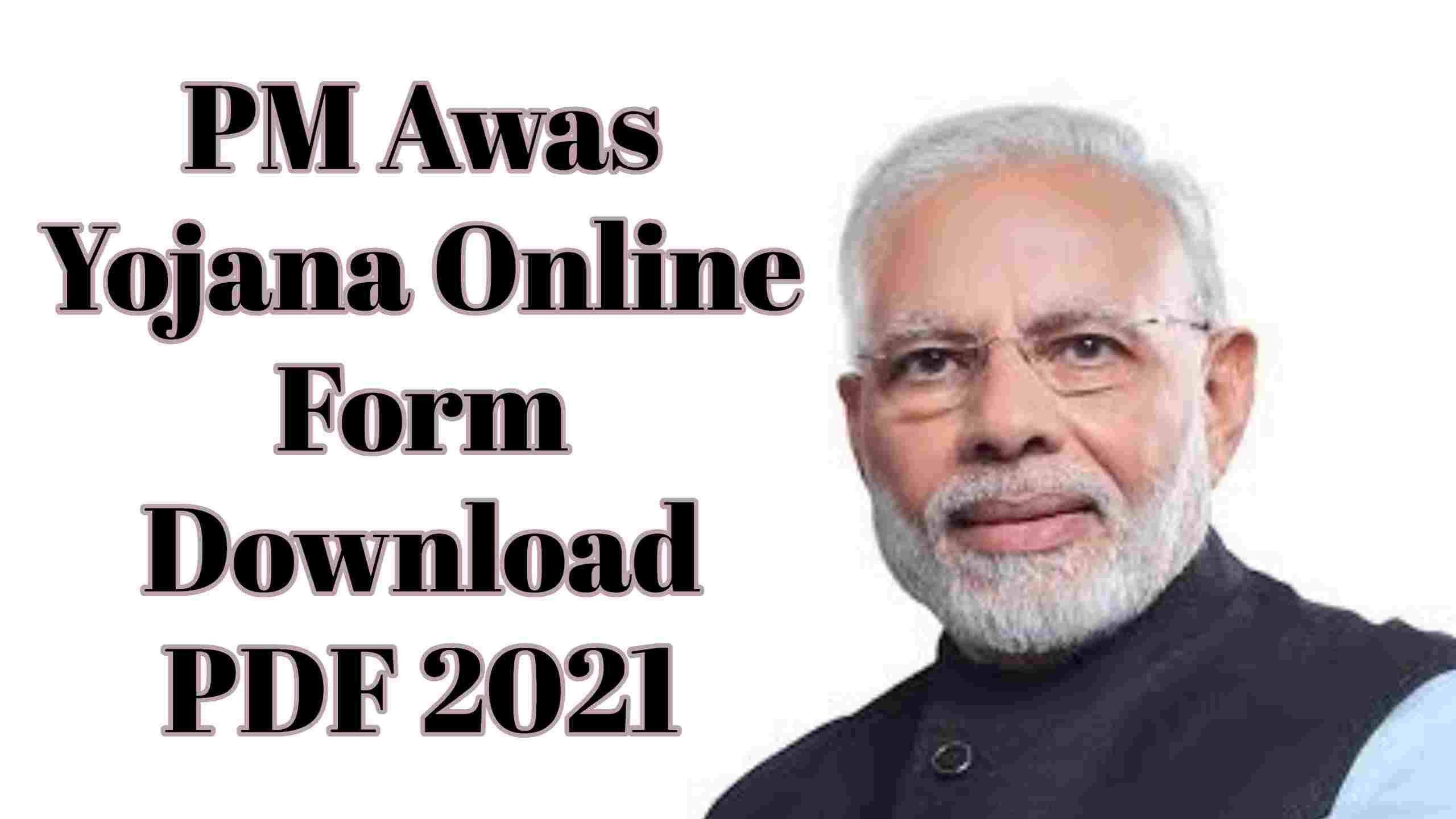 PM Awas Yojana Online Form Download PDF 2021
