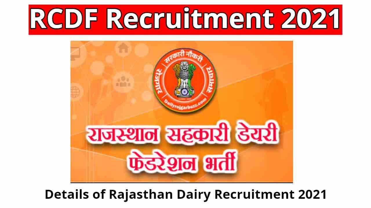 Details ofRajasthan DairyRecruitment 2021