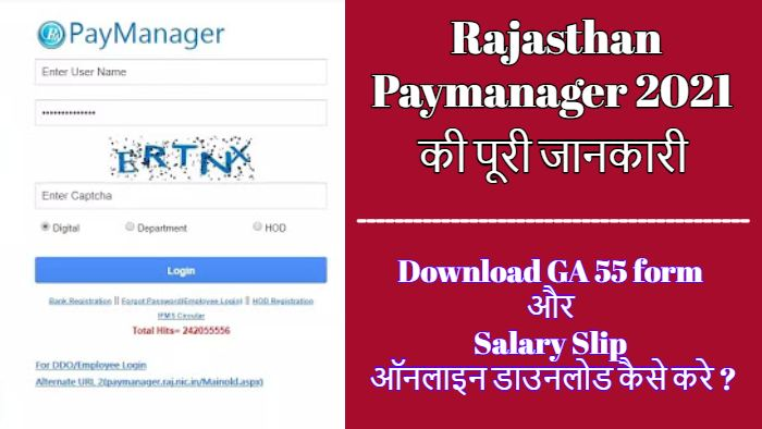 Rajasthan Paymanager 2021