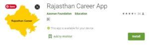 Rajasthan Career App