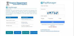 PayManager Portal Registration