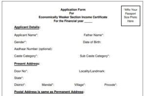 Uttar Pradesh EWS Certificate Form PDF