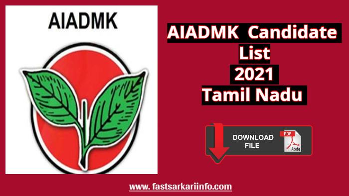 AIADMK Candidate List 2021 PDF Download in Tamil