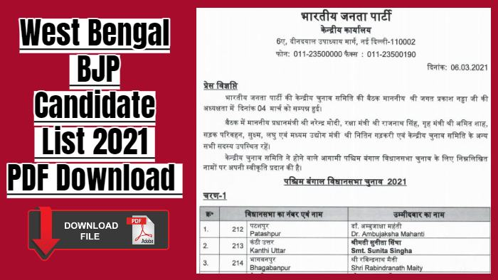 West Bengal BJP Candidate List 2021 PDF Download