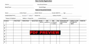 New Family Registration Form