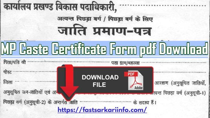 MP Caste Certificate Form pdf Download