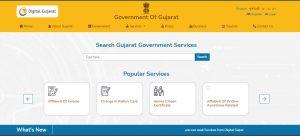 senior citizen card apply online gujarat