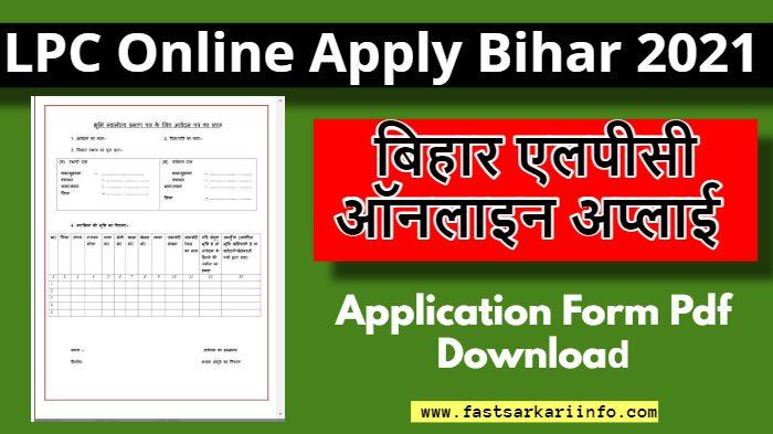 LPC Online Apply Bihar 2021