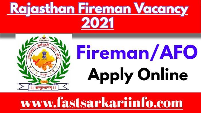 Rajasthan Fireman Vacancy 2021
