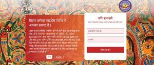 bihar career guidance portal