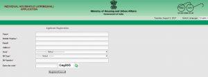 swachh bharat mission gramin toilet online apply