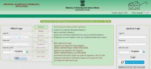 swachh bharat rural online registration